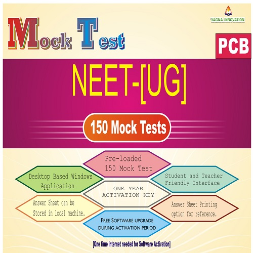 NEET QUESTION PAPER